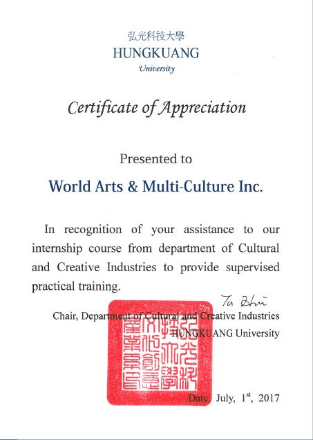 Intership_Certificate_Appreciation_Image