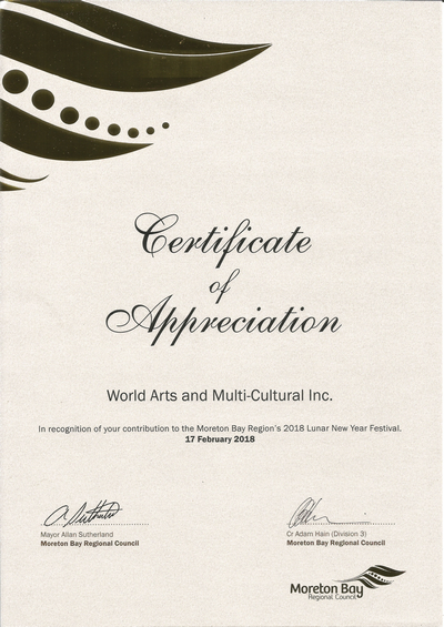 certificate_of_appreciation_moreton_bay