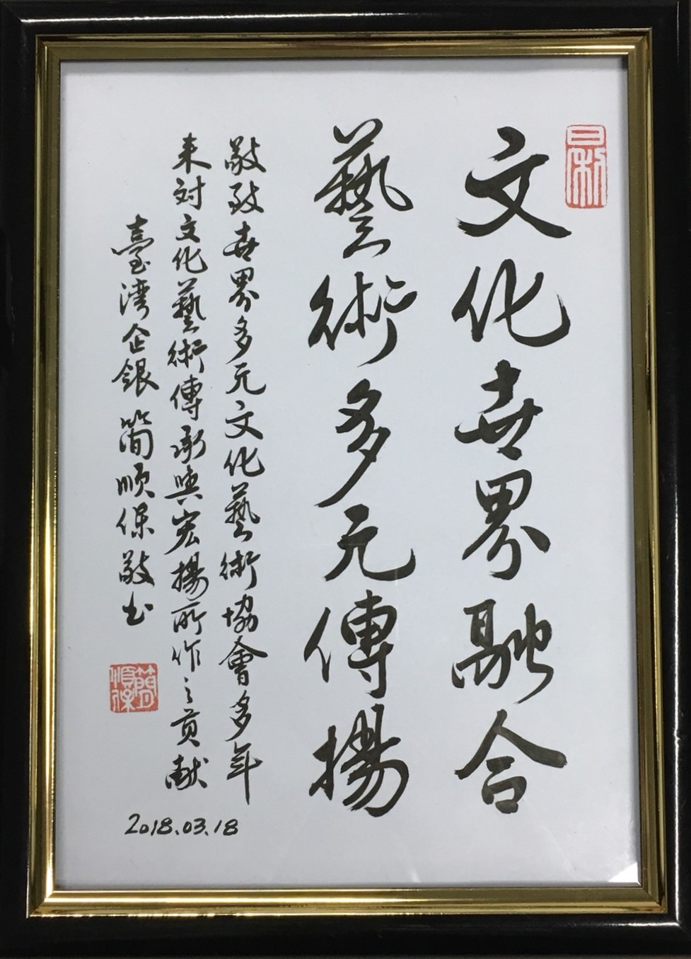 taiwan_business_bank_certificate